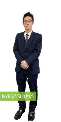 長島 秀明